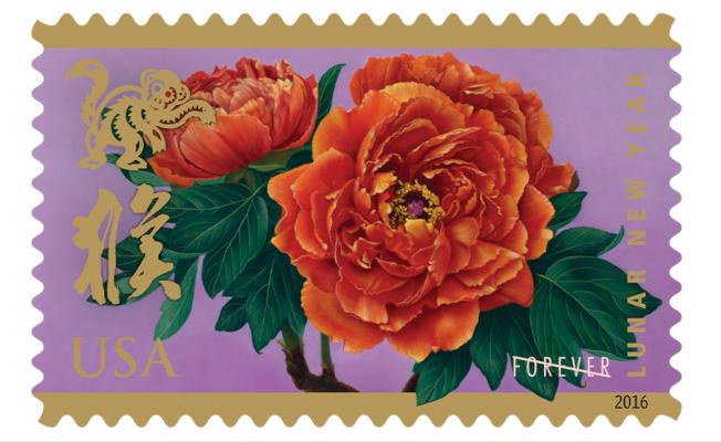 美國郵票降價 近百年首見